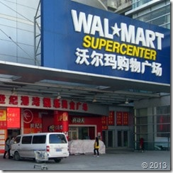 Supermarket in Beijing