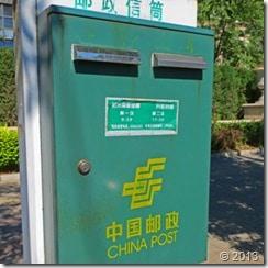 Mail to China