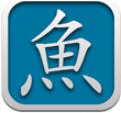 Chinese dictionary app - Pleco