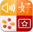 Chinese dictionary and flashcard app