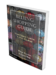 Beijing Shopping Guide